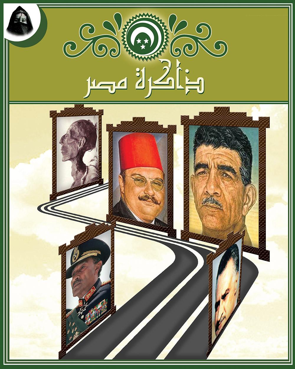تصميم غلاف مجلة احترافي