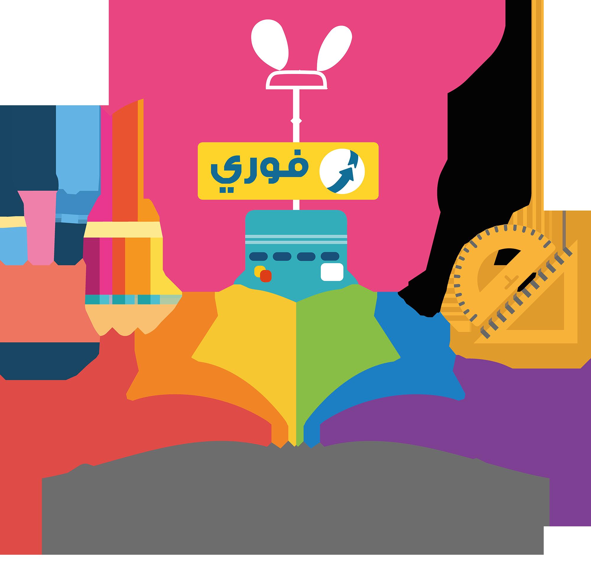 تصميم شعار لوجو مكتبة قرطاسية أولاد الشيخ
